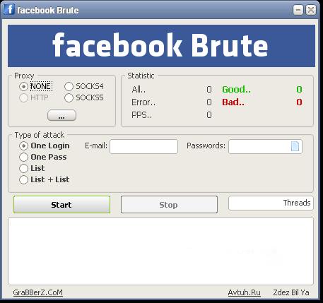 Программа для взлома facebook - Взлом Facebook.